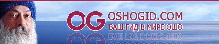 Osho Header