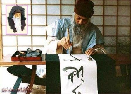 Каллиграфия и медитация.