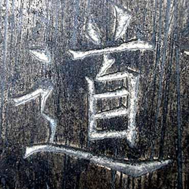 Приключения Бодэны в Самсаре: Что варится в котле? Часть III.