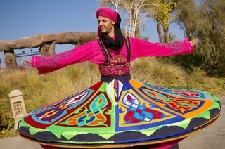 Что такое Суфизм