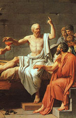 Компромисс. История Сократа.