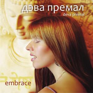 1245501187_embrace-b_(1)