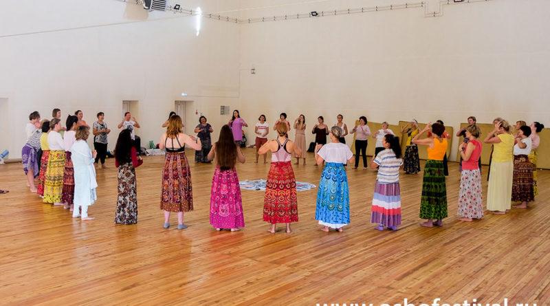 11-ый Международный ОШО Фестиваль в России -2021