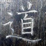Дискурс Ошо о Медитационной Технике Кружения