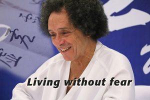 жизнь вне страха