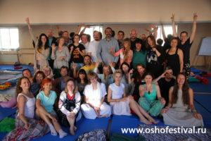Профессиональный обучающий тренинг по ОШО гипнозу с Анилом (США/Индия), часть 1, 2