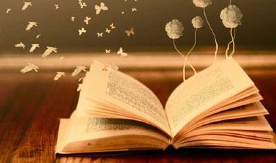 Учите уроки жизни.